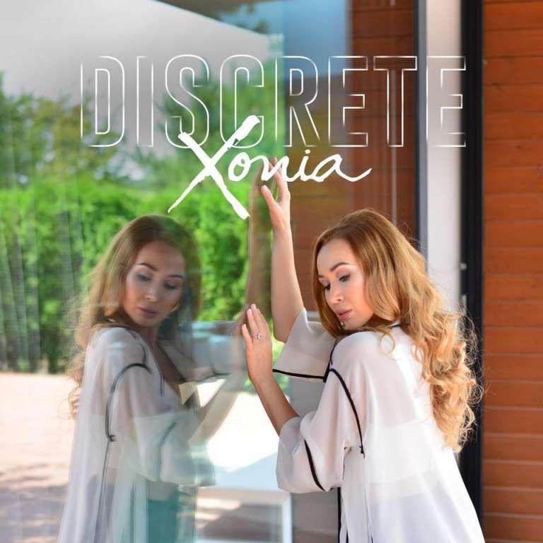 "Xonia a lansat single-ul si videoclipul ""Discrete"""